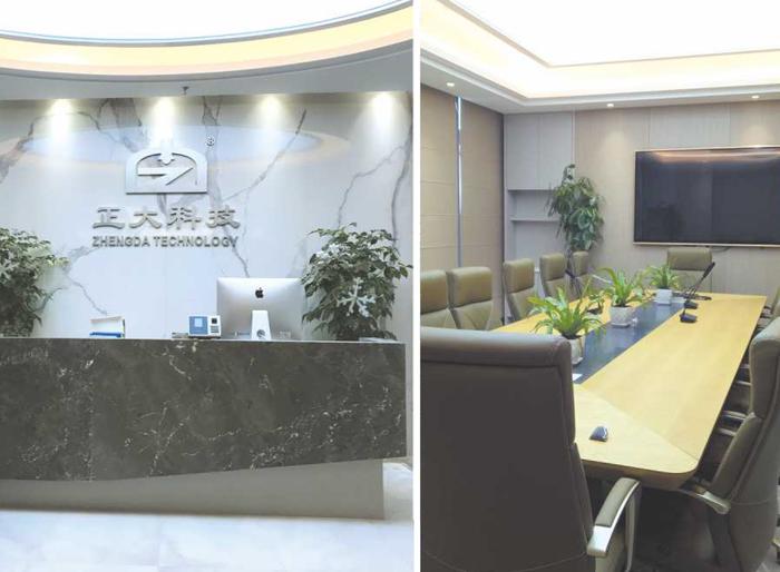 Departamento de Comercio Exterior